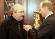 Современники: С Владимиром Путиным