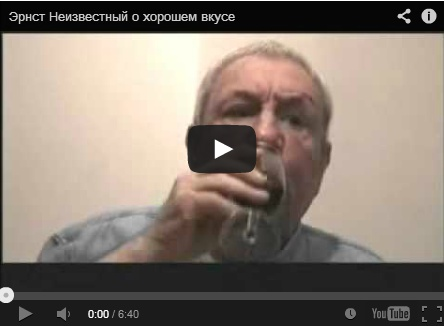 Thumbnail for the post titled: Эрнст Неизвестный о хорошем вкусе