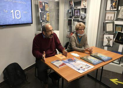 Thumbnail for the post titled: В музее состоялась презентация книги «Те 10 лет»
